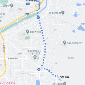 衛門三郎再生のお寺  愛媛県松山市「石手寺」(その60)