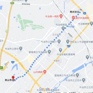 治水のため土砂加持を修した寺  愛媛県今治市「泰山寺」(その65)