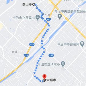 海上安全祈願のお寺  愛媛県今治市「栄福寺」(その66)