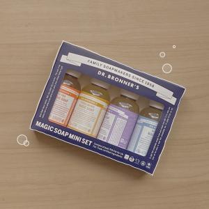 【マジックソープ】お肌に優しいオーガニック石鹸