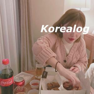 【韓国チキン】今まで食べて1番美味しかったチキン屋さんも紹介