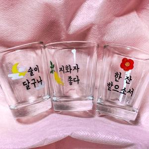 【韓国雑貨】韓国の可愛いおちょこ