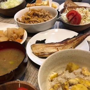 栗ご飯と秋の食欲