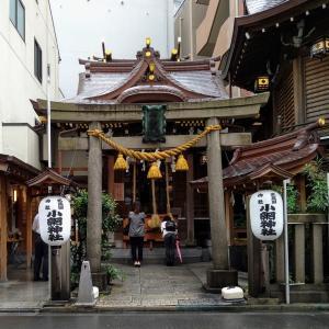 小綱神社にご挨拶&第19回四真珠ヒーリングワークのご案内【残席3】