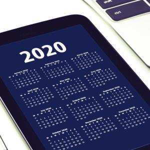 今週の日程 2020年10月26日