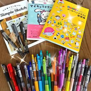 ボールペン画♪