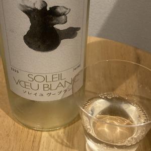 山梨/旭洋酒 ソレイユ ヴー ブラン2020