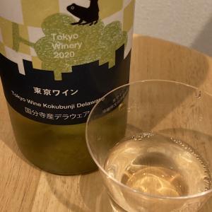 東京/東京ワイナリー 東京ワイン 国分寺産デラウェア2020