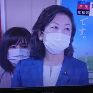 自民党総裁選に野田聖子が参入し、4名の候補者が出揃った