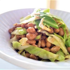 【納豆レシピ3種】火を使わないから超簡単!腸活のために発酵食品