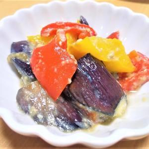夏に嬉しい『ナス』を使った簡単レシピ3種【内側からキレイに!ポリフェノール⑥】
