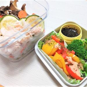 夏野菜で旬の栄養を摂ろうWEEK!ダイエットサラダランチNo.15