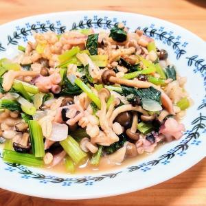カロリーコントロールに!『タコと小松菜のもち麦雑炊』のレシピ【もち麦で腸活♡➁】