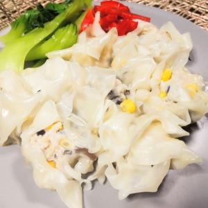 鶏ひき肉でカロリーオフ!『きくらげとコーンのチキンシュウマイ』のレシピ【食物繊維が豊富なきのこで腸活③】