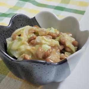 和食材をトリプル使い『納豆キャベツの胡麻味噌和え』レシピ【発酵食品納豆で腸活③】