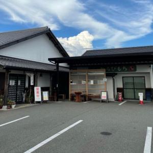 わらび餅を求めて、兵庫県加古郡稲美町の喫茶万葉へドライブ