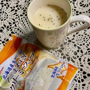 たまねぎクリーミースープ美味しい!