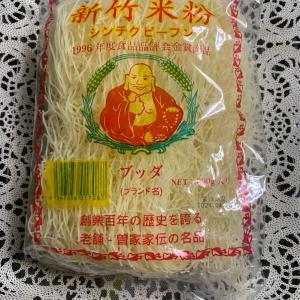 業務スーパーで買った台湾製