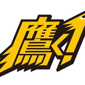 福岡ソフトバンク 2021年のスローガン決定!!意味は?過去のスローガンは?