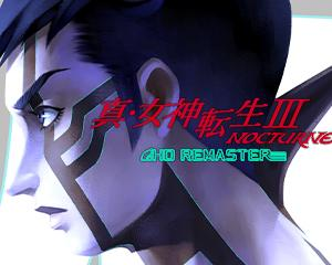 【ゲーム分析】真・女神転生Ⅲ NOCTURNE HD REMASTER