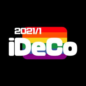 【iDeCo】2021年1月現在の資産公開
