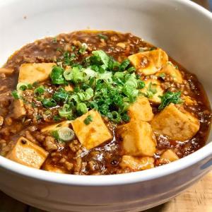 今夜もお家で「町中華」♬ 「我が家」ではなく私の麻婆豆腐