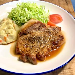 日本一ふつうで美味しい「植野食堂」のポークソテー