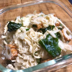 日本一ふつうで美味しい「植野食堂」の番外編☆切り干し大根のサラダ