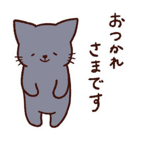 間違えやすい日本語「〇〇さん、おられますか」敬語編〈その1〉