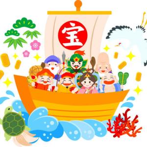 ラッキーカラーとアイテム~新春来福!今年もよろしくです。