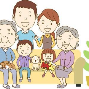 【風水】リビングの運気アップと運気ダウン「家族が集う場所」