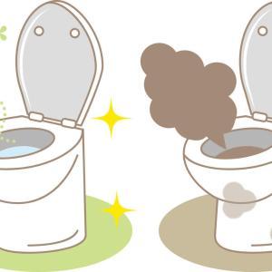 【風水】トイレの運気アップと運気ダウン「家族が毎日使う場所」
