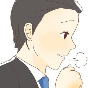 【社会運】職場で「体調が悪い」口癖の人【四柱推命・紫微斗数】