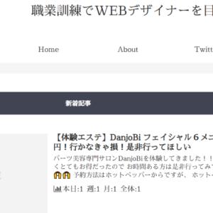 【WordPress】Cocoonをカスタマイズ🔨角丸を削除!!