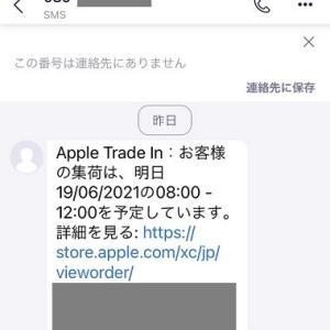 Apple製品を下取りに出しました