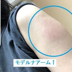 ワクチン2回目接種。副反応に苦しみました