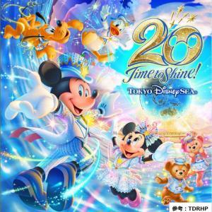 東京ディズニーシー20周年イベント発表!!最高に素敵な1年を楽しもう!