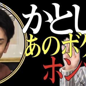 「これ余談なんですけど…」特番に加藤史帆ちゃん出演!?