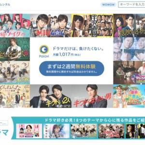 サブスクのおすすめ人気動画サービス7選!アニメから映画まで比較