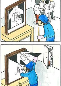 国語の遊び授業③四コマ漫画②