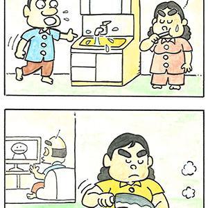 国語の遊び授業②四コマ漫画