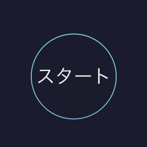 帰省してMRI検査を受けた話 その2 JR大阪駅で5Gスピードテストをする