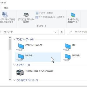 nasne のフォルダーをWindows10パソコンで確実に共有できるようにした話