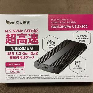 重量約200gの玄人志向 M.2 NVMe SSDケース USB3.2Gen2 (GWM.2NVMe-U3.2x2CC)は、間違いなくUSB3のSSDケースでは最高のケースだった話