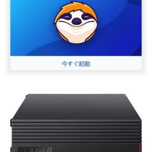 StreamFab オールインワンの動画保存用の外付けHDDの容量はどのくらい必要か