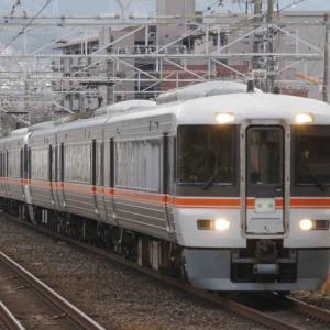 1月20日撮影 東海道線 三島駅 いずっぱこを撮る前に三島駅で東海道線の列車群を撮影(^_-)-☆
