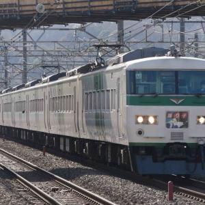 3月3日撮影 東海道線 平塚~大磯間 貨物列車2本と終焉近い185系を撮影