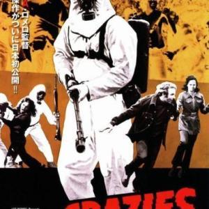 ザ・クレイジーズ/細菌兵器の恐怖|映画批評|あらすじ|スタッフ|キャスト|予告編・無料動画