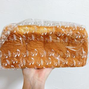 高級食パン専門店「相合傘とイチゴちゃん」へ行ってみた