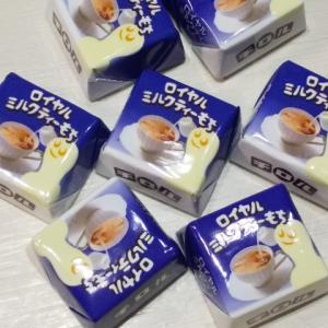 この冬に一度は食べたい!マツキヨ限定のチロルチョコがもっちりでおいしい